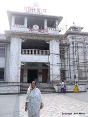 Muktidham-Nasik-27 (Soubhagya Laxmi) Tags: hindutemple maharastra marbletemple nashik nashiktour radhakrishna ramalaxmansita soubhagyalaxmimishra touristspot umakantmishra