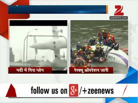 Watch: TRANSASIA Airways plane crash-lands into Taiwan river