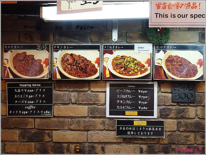 大阪黑門市場咖哩 (7).JPG