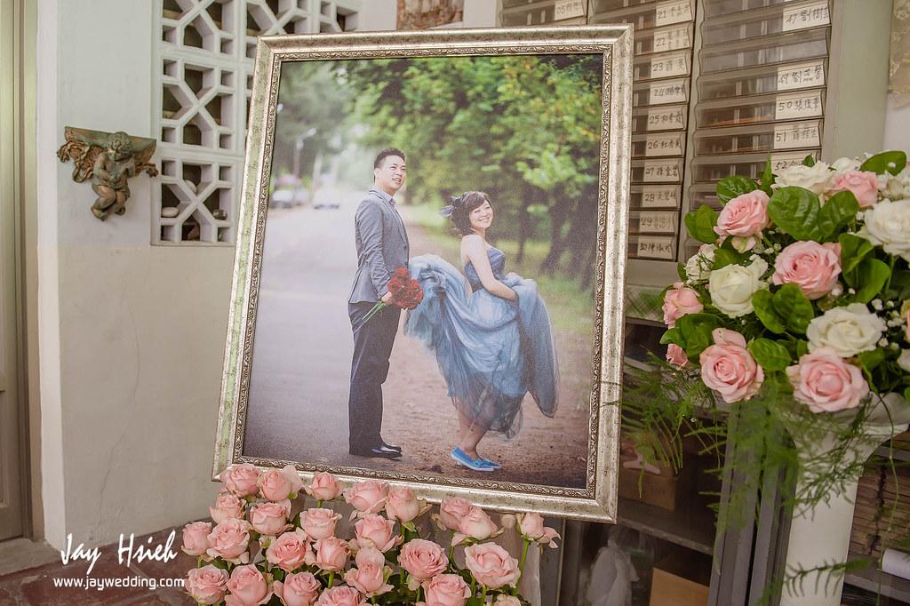 婚攝,台南,台南大飯店,蕾絲,蕾絲洋房,婚禮紀錄,婚攝阿杰,A-JAY,婚攝A-Jay,教堂,聖彌格,婚攝台南-084