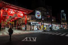Niomon-Dori, Osu 2-chome, Nagoya (kinpi3) Tags: street japan night osu nagoya  gr ricoh