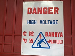 Danger ! (Fuyuhiko) Tags: danger singapore