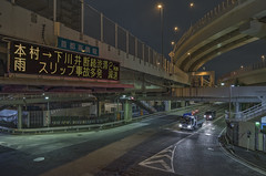 Tokyo 3525 (tokyoform) Tags: street city bridge chris cidade urban cars japan canon dark japanese tokyo calle asia traffic motorway bladerunner transport ci