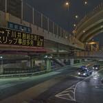 Tokyo 3525 thumbnail