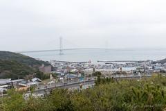 (GenJapan1986) Tags: bridge japan landscape island    hyogo setoinlandsea    2015     nikond610