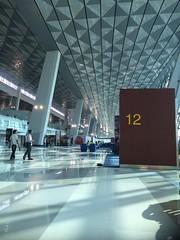 T3U BOARDING LOUNGE (21) (MYW_2507) Tags: airport bandara soetta cgk shia soekarnohatta cengkareng jakarta boardinglounge t3u terminal3 expansion