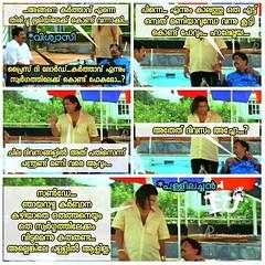 ..!! #icuchalu #people Credits: Akhil Chandrasree ICU (chaluunion) Tags: icuchalu icu internationalchaluunion chaluunion