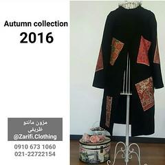 -+()- http://ift.tt/2eCoJaZ @zarifi_clothing @zarificlothing (zarifi.clothing) Tags: manto lebas