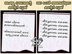 #icuchalu #media Credits : Akhil Kt ICU (chaluunion) Tags: icuchalu icu internationalchaluunion chaluunion