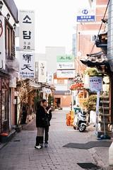 Seoul: Insa-dong (Seoul Korea) Tags: city photo asia korea korean photograph seoul southkorea insadong 서울 한국 kpop 대한민국 canoneos6d flickrseoul sigma2470mmf28exdghsm