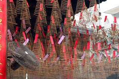 Spirals (eric.guiton) Tags: red canon temple prayer vietnam stm wish saigon efs incense spirale vow encens prire 18135 voeu 650d hcmv thienhau canon650d damecleste canonefs18135stm