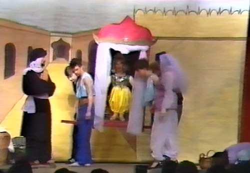 1986 Sinbad the Sailor from video (Chris Birkby, Joan Carr in coach)