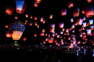 PingXi Sky Lantern Festival 2015 - 2015 平溪天燈節