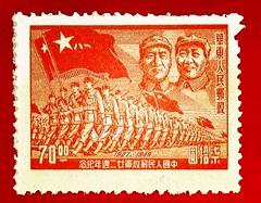 Mao (Peter Schler) Tags: mao zedong flickr peterpe1 stamp briefmarke