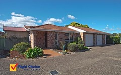 5/183 Tongarra Road, Albion Park NSW