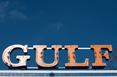 The Gulf between us (dangr.dave) Tags: waco tx texas downtown historic architecture mclennancounty neon neonsign gasstation gulf gulfoil