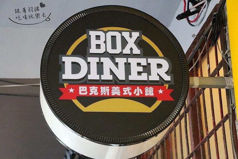 巴克斯美式小館板橋美式餐廳05