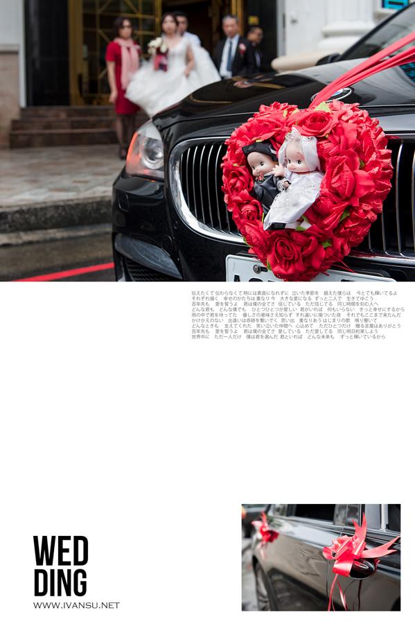 29107862974 54e752513a o - [台中婚攝]婚禮攝影@金華屋 國豪&雅淳