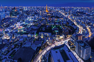 Particles of Lights, Tokyo