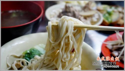 永盛雞肉飯16.jpg