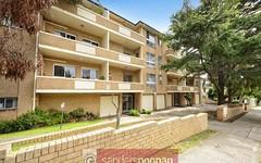 14/31-37 Eden Street, Arncliffe NSW