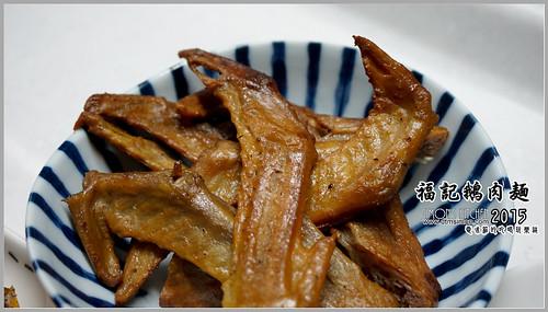 福記碳烤鵝肉17.jpg