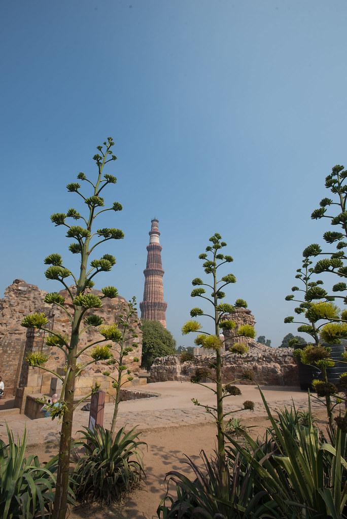 Qutb Minar complex