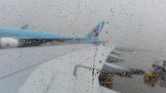 Het regent in Korea