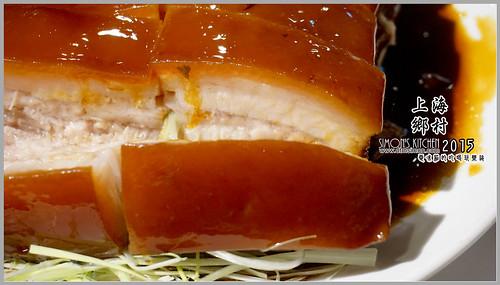 上海鄉村濟南店09-1.jpg