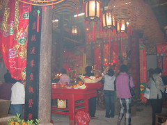 A Typical Hong Kong Temple