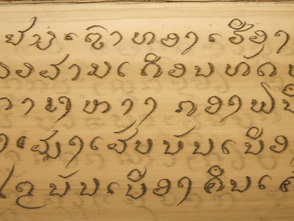 laos writing Lao (ພາສາລາວ pháa-sǎa láo) is the main language of laos  just click any blue edit link and start writing lao phrasebook from wikitravel jump .