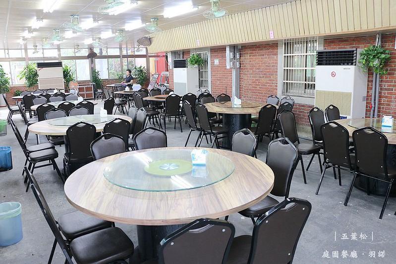 五葉松庭園餐廳樹林美食109