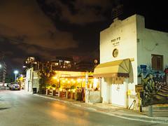 Quartier de Florentine - Tel Aviv (F.Heusele) Tags: florentine telaviv israël night israel