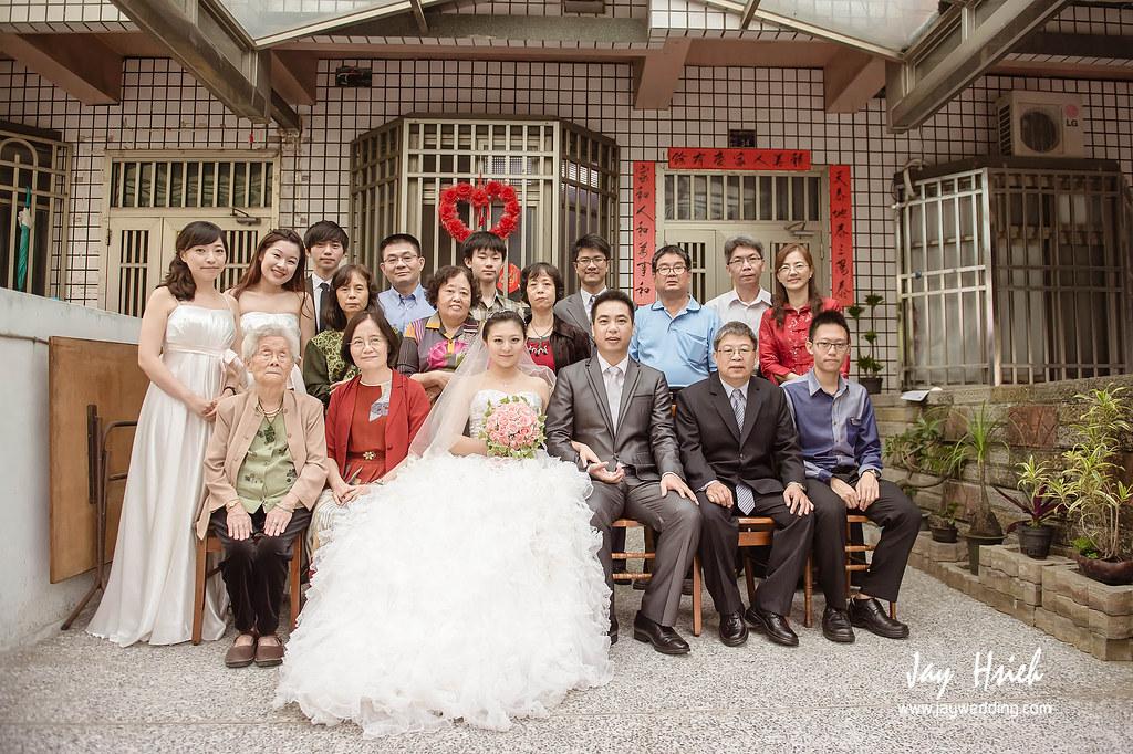 婚攝,台南,台南大飯店,蕾絲,蕾絲洋房,婚禮紀錄,婚攝阿杰,A-JAY,婚攝A-Jay,教堂,聖彌格,婚攝台南-052