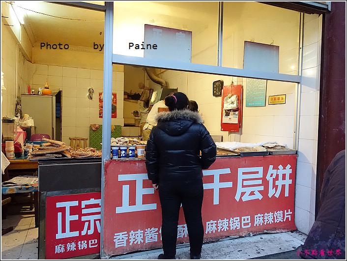 湖北襄陽北街 (14).JPG