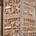 Le grand stūpa de Sanchi, pilier ouest du Torana nord (Inde)