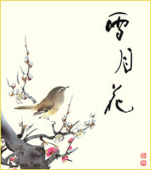 Plum and Japanese bush-warbler (Japanese Flower and Bird Art) Tags: flower bird art japan modern japanese plum prunus shikishi rosaceae sylviidae mume cettia diphone bushwarbler readercollection keifu