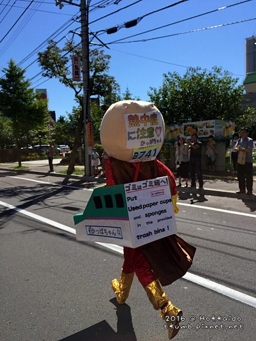2016北海道馬拉松5日26.JPG