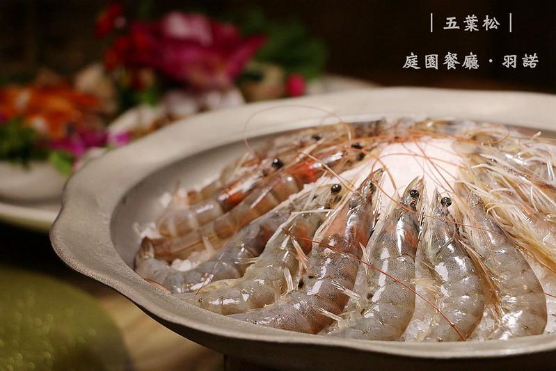 五葉松庭園餐廳樹林美食006