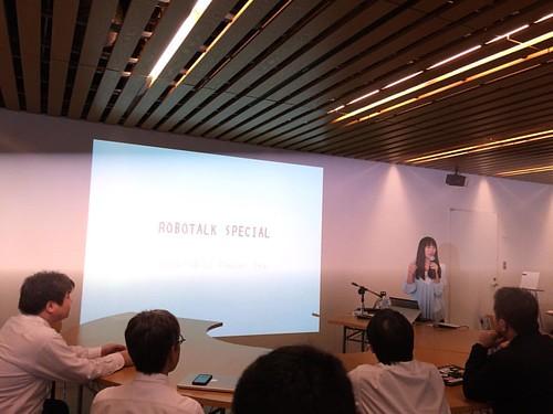 ロボットパートナー 太田智美さん 登壇