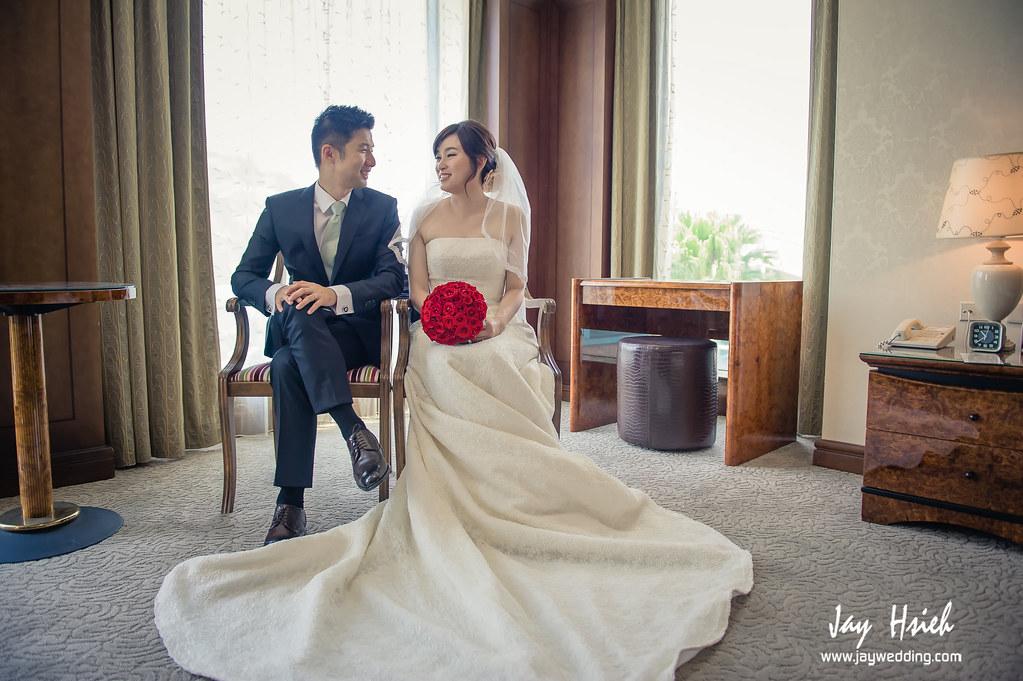 婚攝,楊梅,揚昇,高爾夫球場,揚昇軒,婚禮紀錄,婚攝阿杰,A-JAY,婚攝A-JAY,婚攝揚昇-099