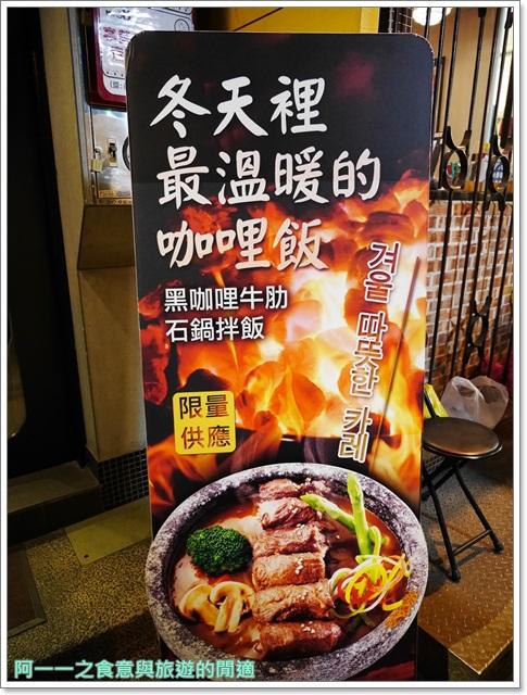 台中一中街美食mr.38咖哩提拉米蘇甜點image004