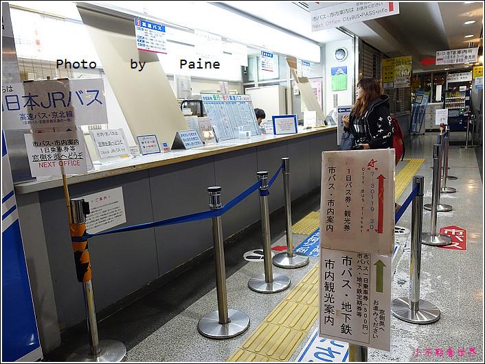 京都交通 (17).JPG