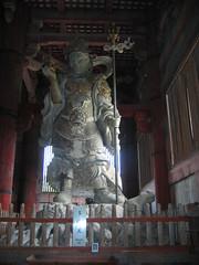 Tamoten Todaiji Temple Kyoto
