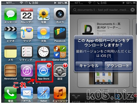 older-ios-apps 01