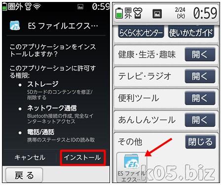 f-12d app 03