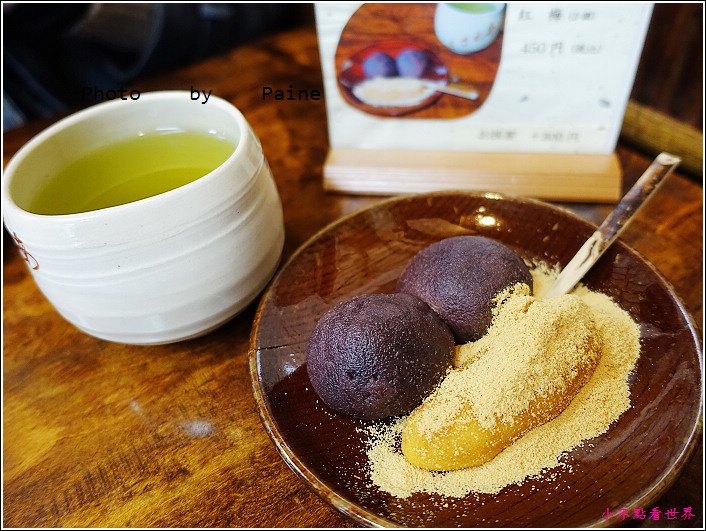 京都澤屋 (4).JPG