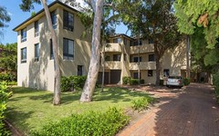 2/119-123 Regatta Road, Canada Bay NSW