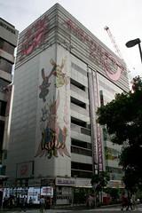 Tokyo - Akihabara (*maya*) Tags: urban streets anime japan tokyo store cosplay manga videogames electronics shoppingmall akihabara cosplayer otaku akiba giappone 秋葉原 akihabaraelectrictown