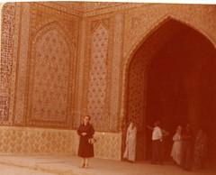 shiraz , iran (reza fakharpour) Tags: old trip family vintage mom freedom iran shiraz iranian 1970s iranians   pahlaviera iranbeforetherevolution
